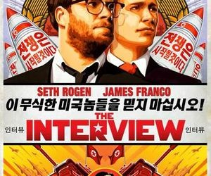 "Learning from ""The Interview"""